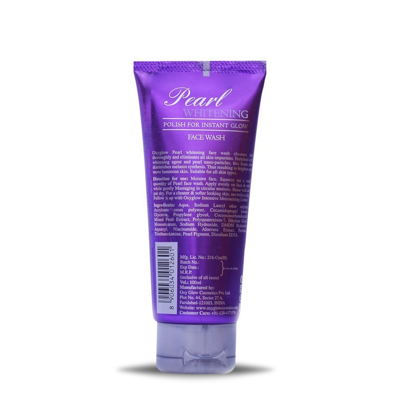 Pearl whitening face wash - 100 ml